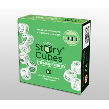 Rorys Story Cubes Примитивно
