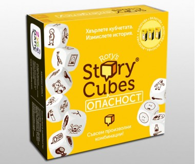 Rorys Story Cubes Опасност