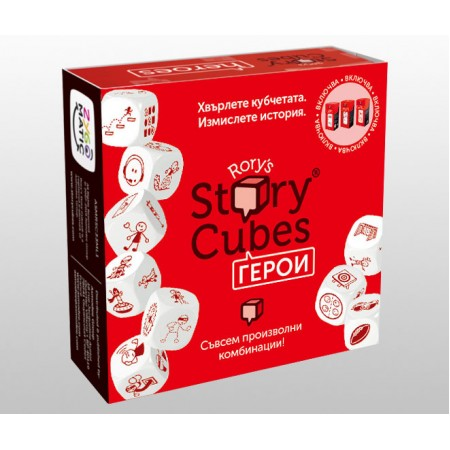 Rorys Story Cubes Герои