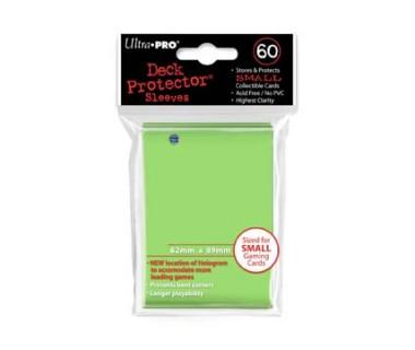 Малки протектори (60) светло зелени