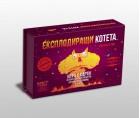 Игра с карти Експлодиращи Котета (парти кутия)