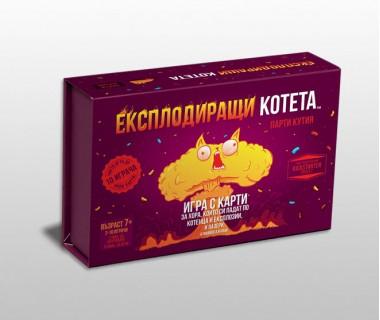 Игра с карти Експлодиращи Котета Парти кутия