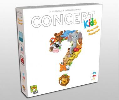 Concept Kids - Животни